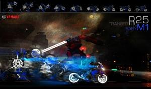 Transform_r25_rain_version