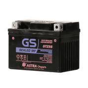 GTZ-5S
