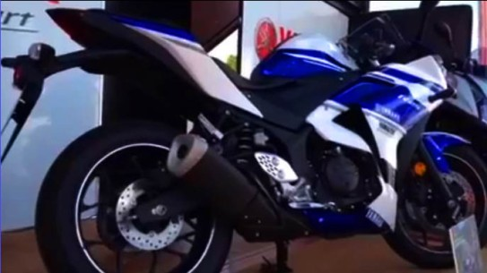 yamaha r25 japan version 9b