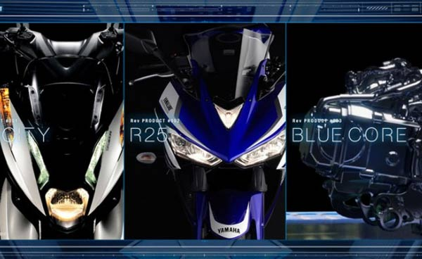 Blue Core Yamaha Matic Yaitu Yamaha Mio Blue Core