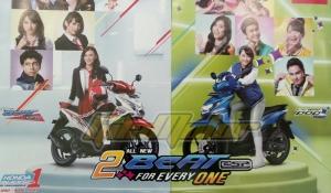 Honda BeAT eSP2