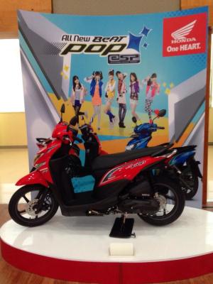honda beat pop 6