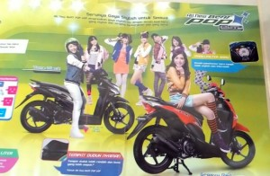 Honda BeAT POP c