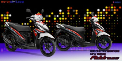 Suzuki address putih orange