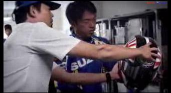suzuki wind tunnel test riders helm