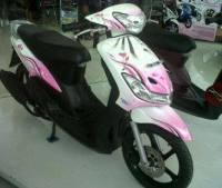 Yamaha flagship Shop contoh (3)