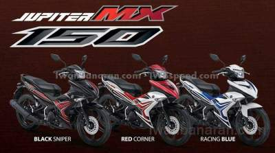 pilihan warna Jupiter mx king 150
