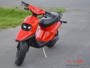1997 Yamaha Zuma II