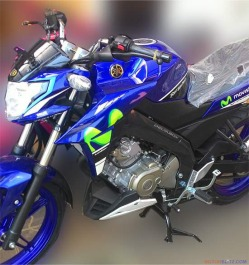 new vixion advance movistar (3)