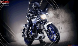Yamaha mt-25 teaser