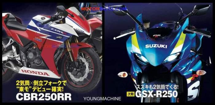 CBR250RR GSX-R 250