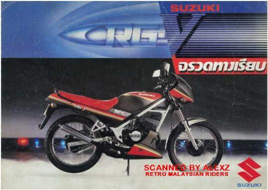 Suzuki Txr  Spec