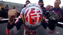 pedrosa win Motegi MotoGP 2015