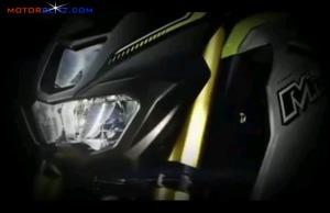 2016 headlamp yamaha mt-15