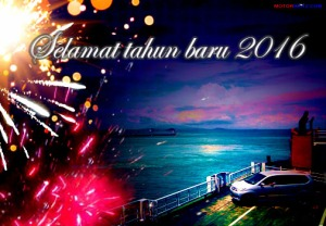 happy new year 2016 card9a