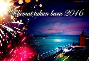 happy new year 2016 card9a