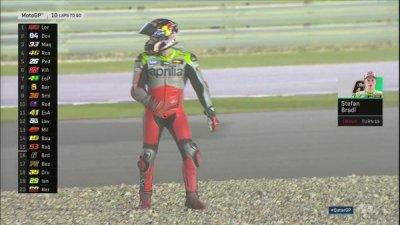 2016 motogp qatar losail (33)