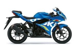 gsxr125-gp-blue