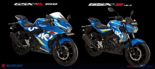 gsx-r150-dan-gsx-s150-warna-biru-gp