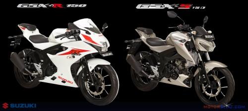 gsx-r150-dan-gsx-s150-warna-putih